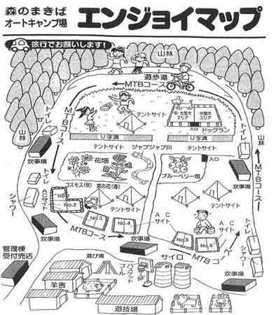 出典:http://www7b.biglobe.ne.jp/morimaki/home.html