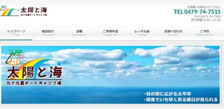 出典:http://tandu.jp/
