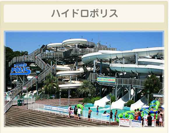 ウォータースライダーが楽しめる東京のプール4選!