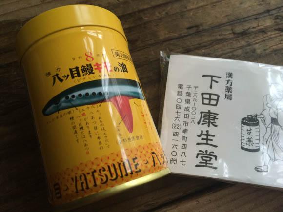 うなぎの蒲焼に山椒をかける理由は?かけ方やその他美味しい食べ方を紹介!