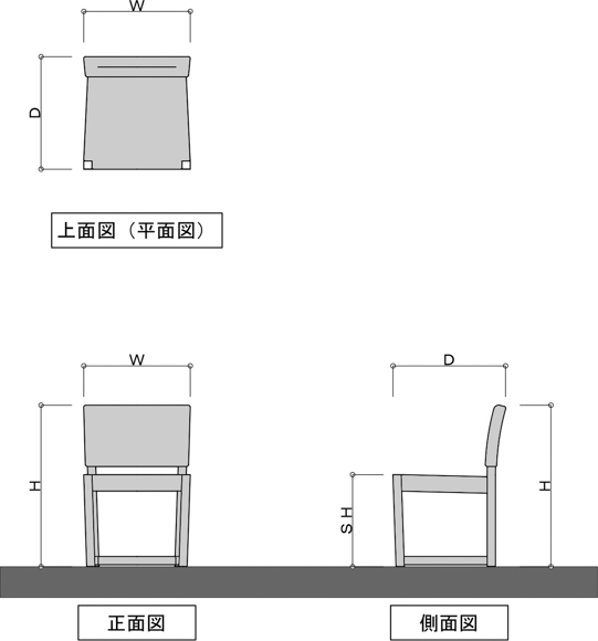 椅子のw・d・h・sh