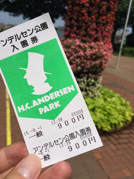 アンデルセン公園の料金を紹介♪割引はある?年パスってお得?