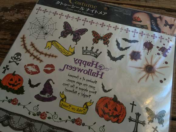 ハロウィンの仮装で女性に人気を20種紹介♪2015年版