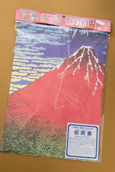 omiyage-3