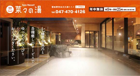 chiba chat rooms Marroad international hotel narita, chiba marroad international hotel narita all 801 rooms provide free wifi no thanks call me chat.