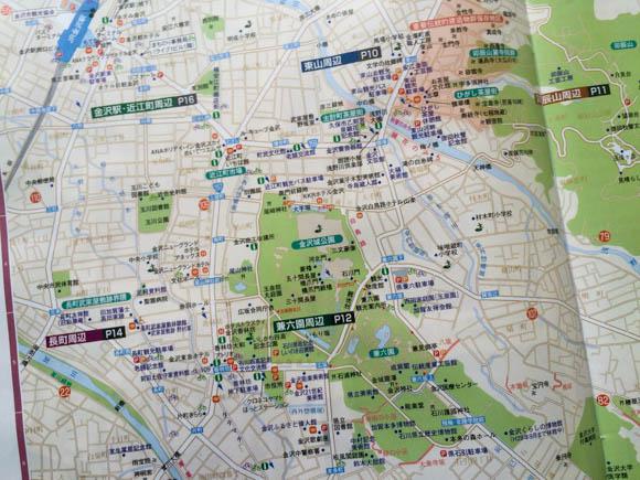 kanazawa-guide-2