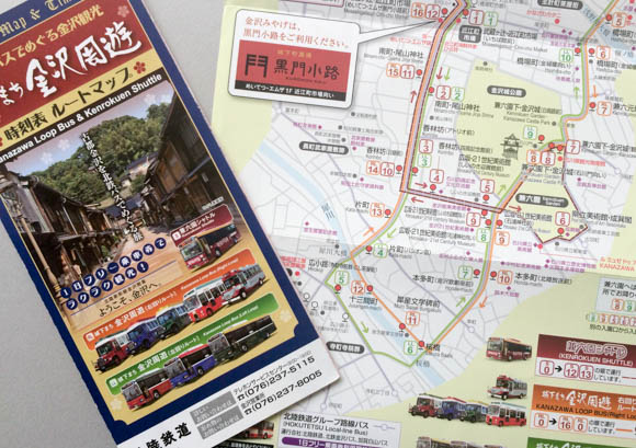 金沢周遊バスを使った観光ルートを紹介!半日5時間コース!