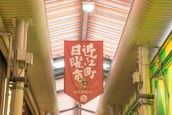 kanazawa-guide-5