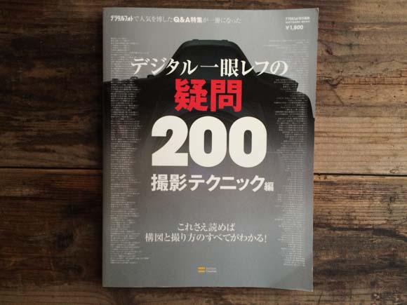 camera-book-1