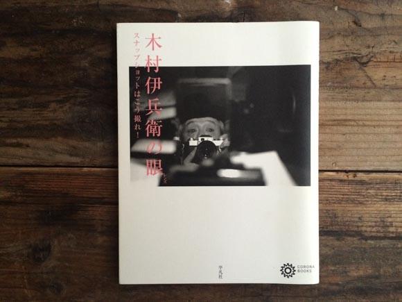 camera-book-3