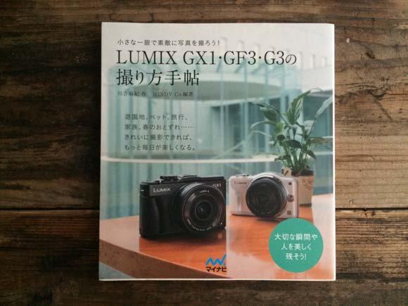 camera-book-4