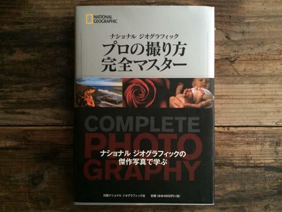 camera-book-7