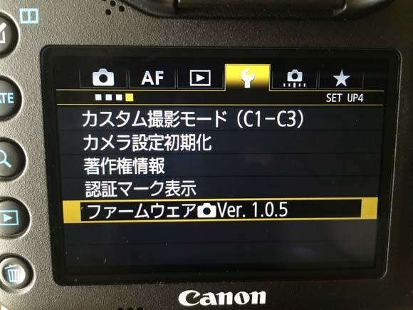 EOS7Dmark2のファームウェア確認方法とアップデート方法!