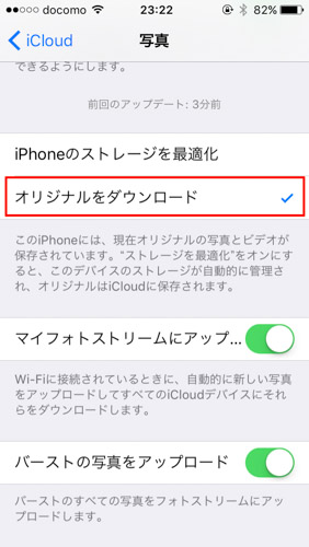 iphone-photo-35