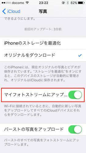 iphone-photo-36