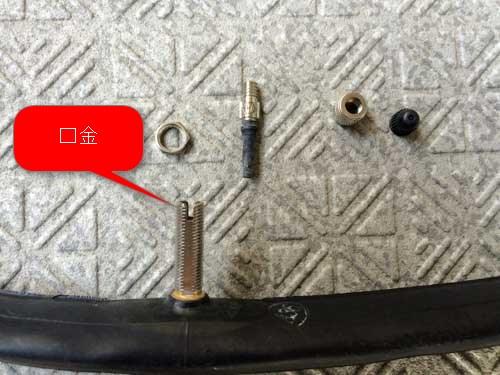 tube-repair-11