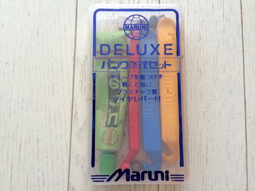 tube-repair-29