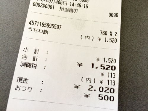 daiyokaiten-23