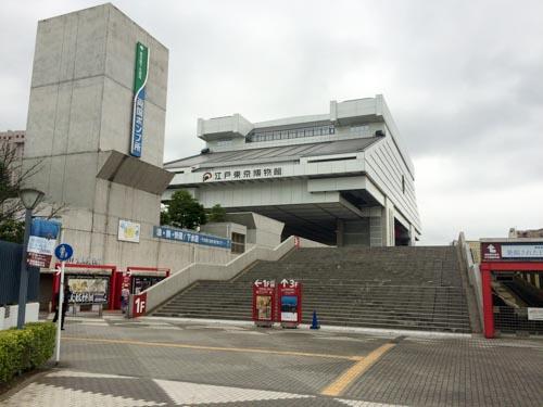 daiyokaiten-5
