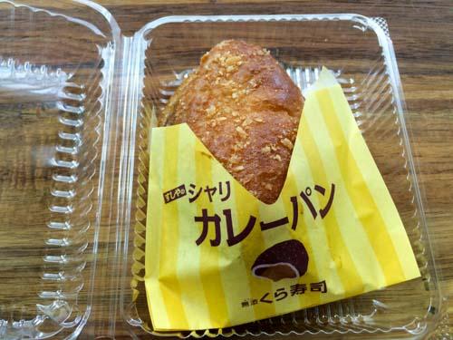 kurazusi-syari-2