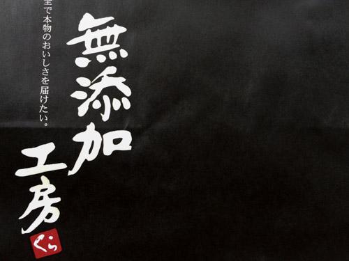 kurazusi-syari-6