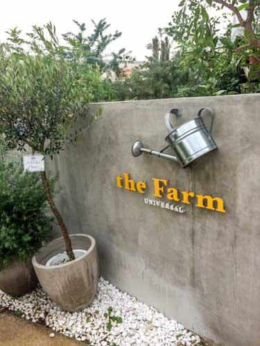 the Farm UNIVERSAL CHIBA-3