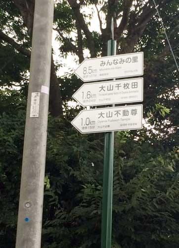 ooyamasenmaida-10