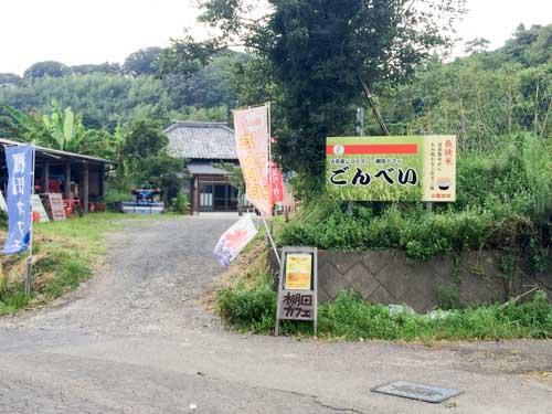 ooyamasenmaida-13