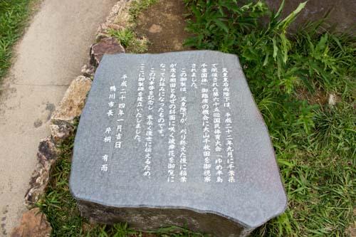 ooyamasenmaida-6