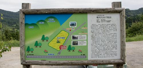 ooyamasenmaida-9
