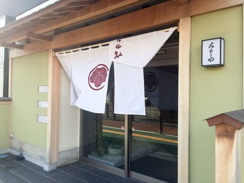石巻駅から徒歩30秒のおすすめランチ『大もりや』に行ってみた感想!