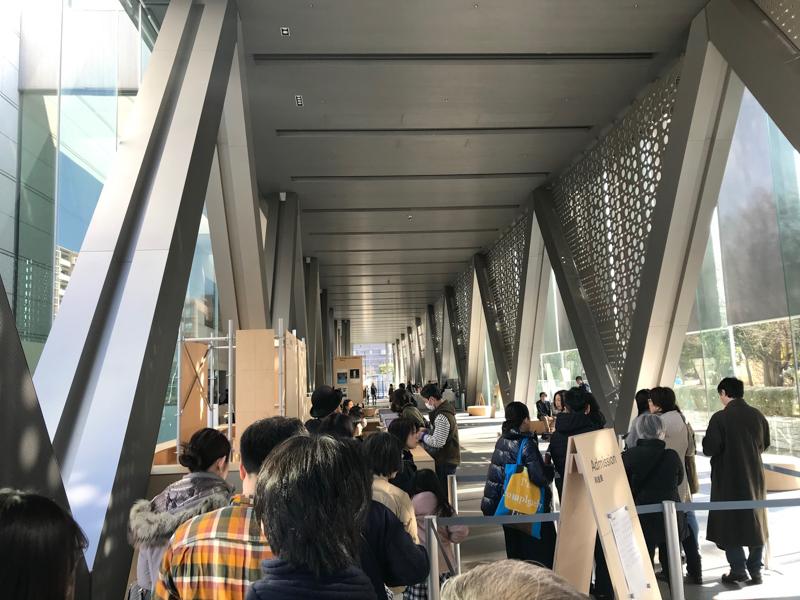 東京都現代美術館チケット売り場